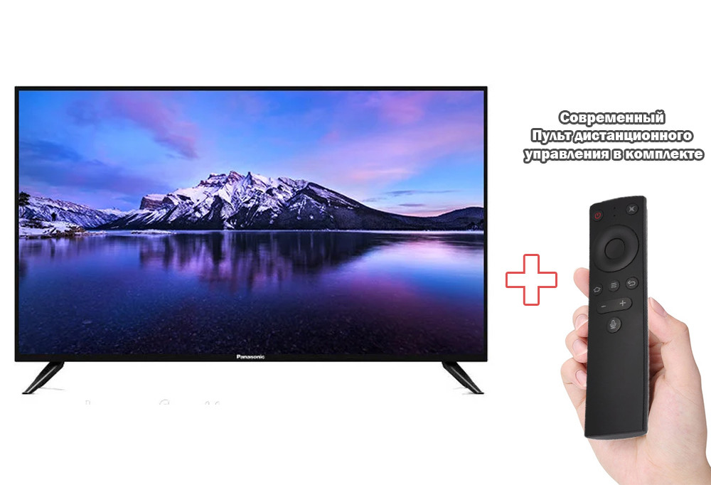 "Телевизор  34"" дюйма смарт тв FullHD/DVB-T2/USB ANDROID 9.0 + Пульт Д/У"