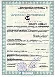 Білоруський шахтний котел Холмова Zubr - 12 кВт. Сталь 5 мм!, фото 3