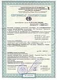 Білоруський шахтний котел Холмова Zubr-Termo - 15 кВт. Сталь 5 мм!, фото 5