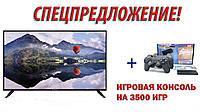 "Телевизор Panasonic 50"" Smart-Tv 2к /DVB-T2/USB ANDROID 9.0 + ПОДАРОК, фото 1"