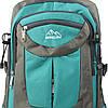 Рюкзак туристический походный текстиль бирюзовый 70л, фото 3