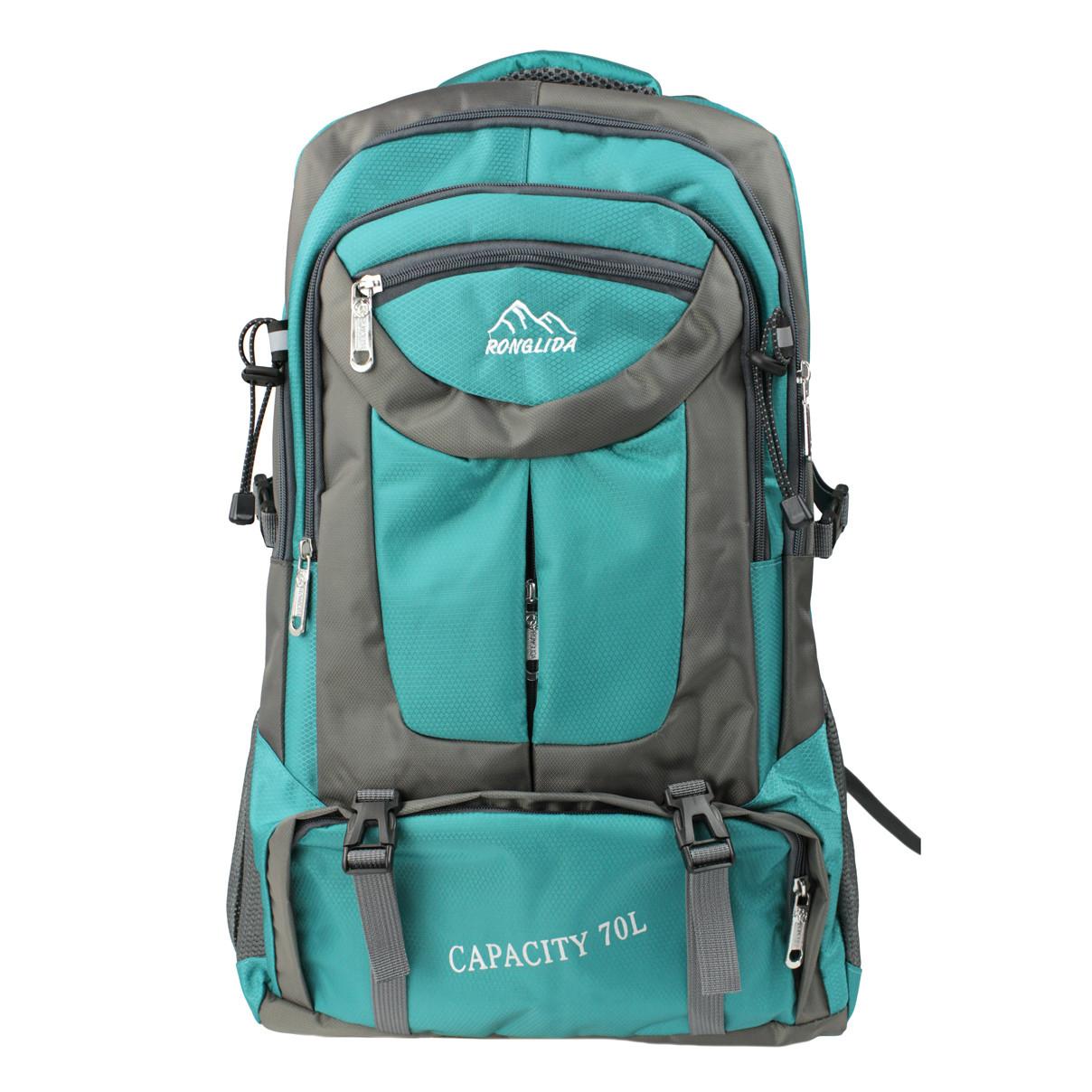 Рюкзак туристический походный текстиль бирюзовый 70л