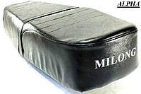 Сиденье на металлической основе на мопед ALPHA