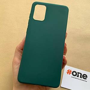 Чехол для Samsung Galaxy A71 цветной яркий плотный чехол на хуавей самсунг а71 зеленый Plain