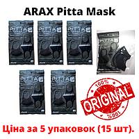 5 УПАКОВОК Маска Питта угольная многоразовая Pitta Mask Япония, фото 1