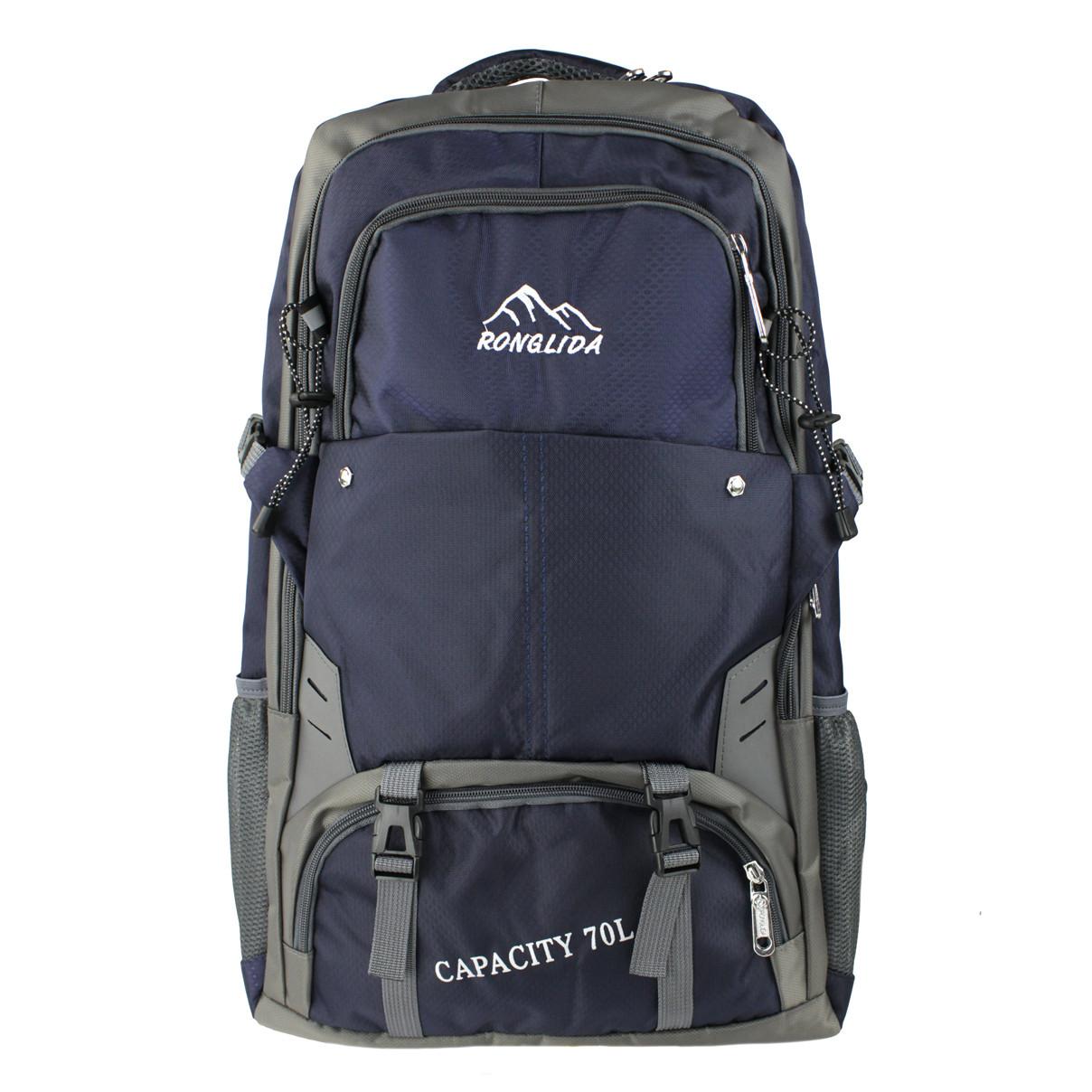 Рюкзак туристический походный текстиль деним, 70 л