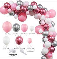 Комплект шаров для арки ( 85 шт ) 019