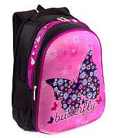 Школьный рюкзак ранец ортопедический для девочек 1, 2, 3 класс Портфель полу каркасный для школы Бабочка