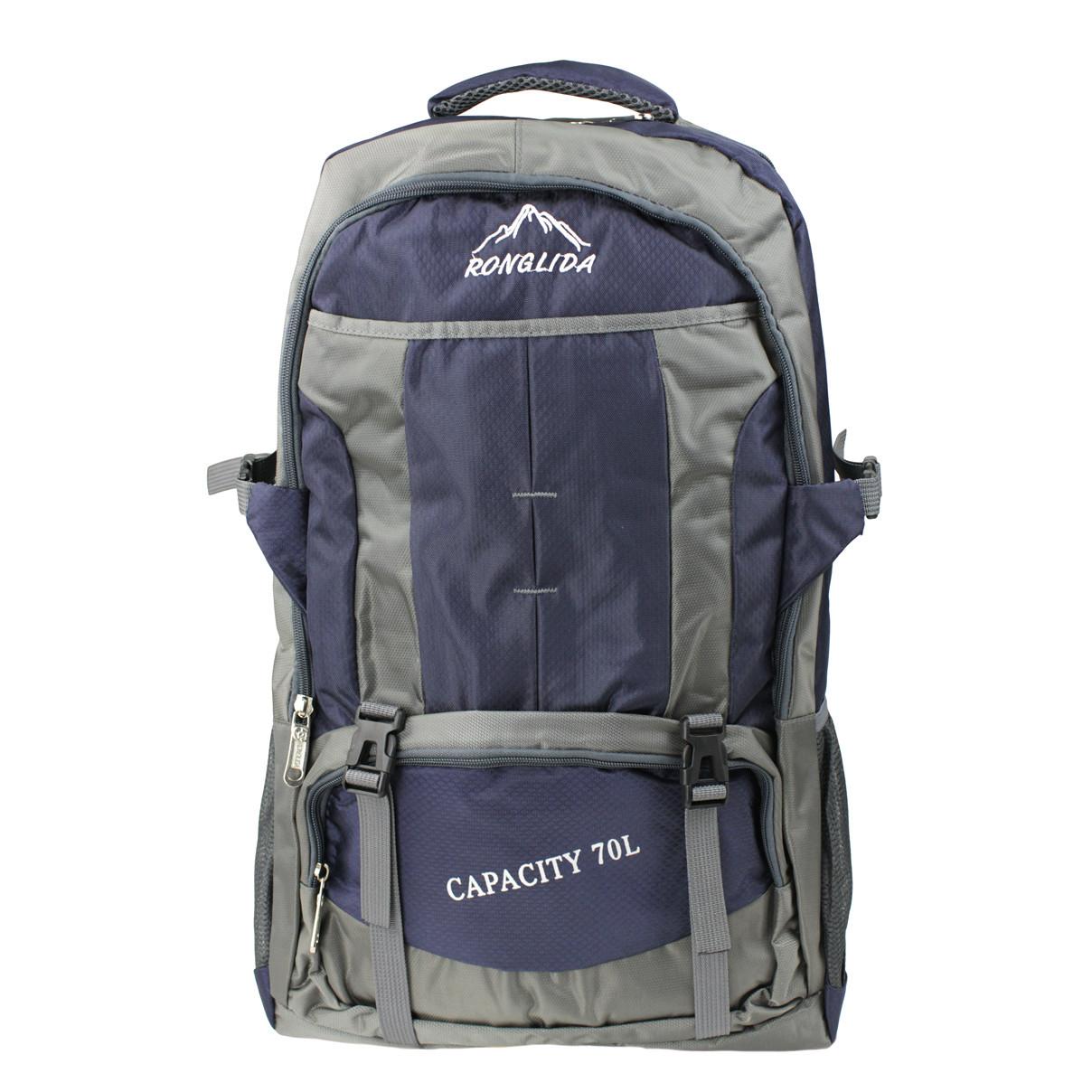 Рюкзак туристический походный текстиль синий с серым, 70л