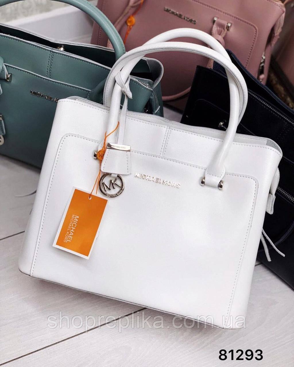 Жіноча шкіряна сумка біла ТОП продажів Жіночі сумки шкіряні білі df265f