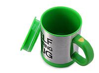 Кружка мішалка Self Stirring Mug Зелена, фото 1