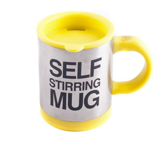 Кружка мішалка Self Stirring Mug Жовтий