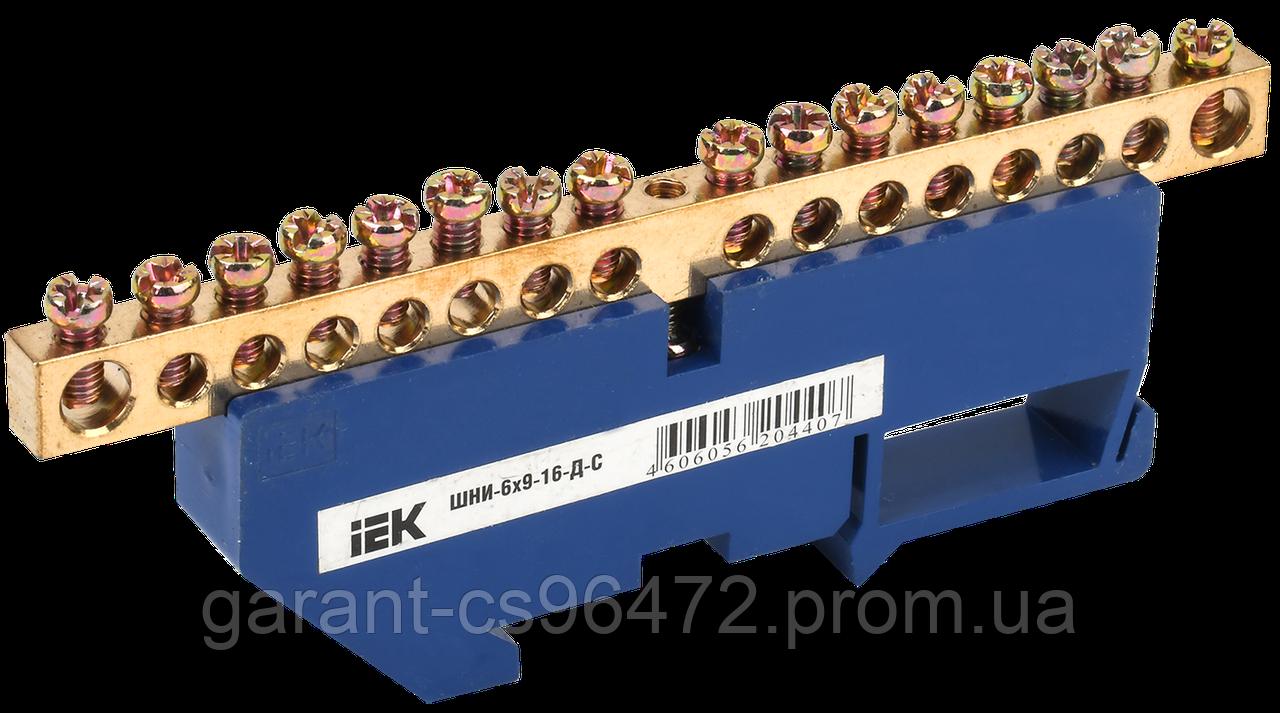 """Шина N """"нуль"""" на DIN-ізол СТАЙНІ-6х9-16-Д-C IEK"""