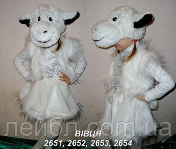Карнавальный костюм Овечка, овца, вівця