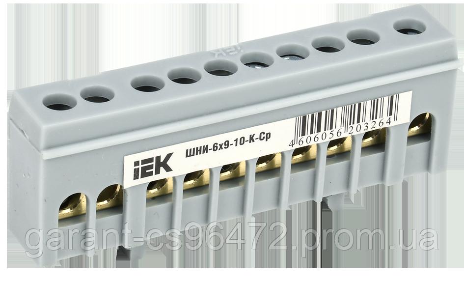 """Шина L """"фаза"""" в корп ізол на DIN-рейку ШНИ-6х9-10-К-Ср IEK"""