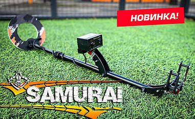 Металлоискатель импульсный Самурай, поиск до 1,5 метров. Металошукач Samurai
