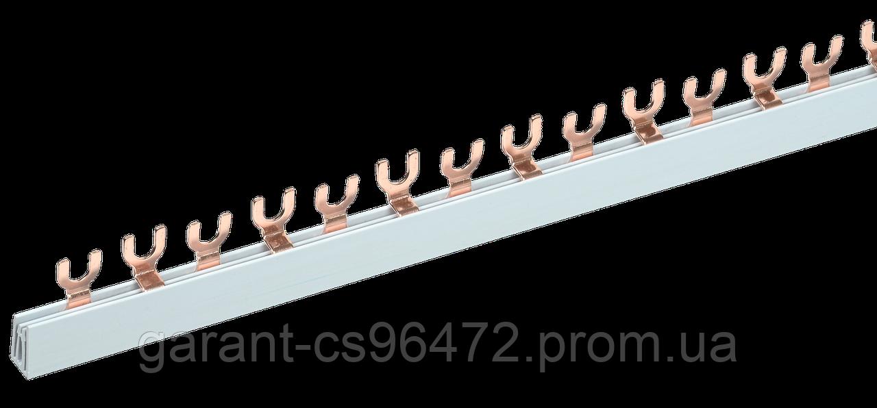 Шина з'єднання єднувальна FORK (вилка) 2Р 63А довж. 1м IEK