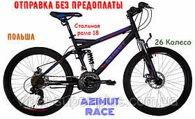 ⭐✅ Двопідвісний Велосипед Azimut Race 26 D Рама 18 ЧОРНО-СИНІЙ