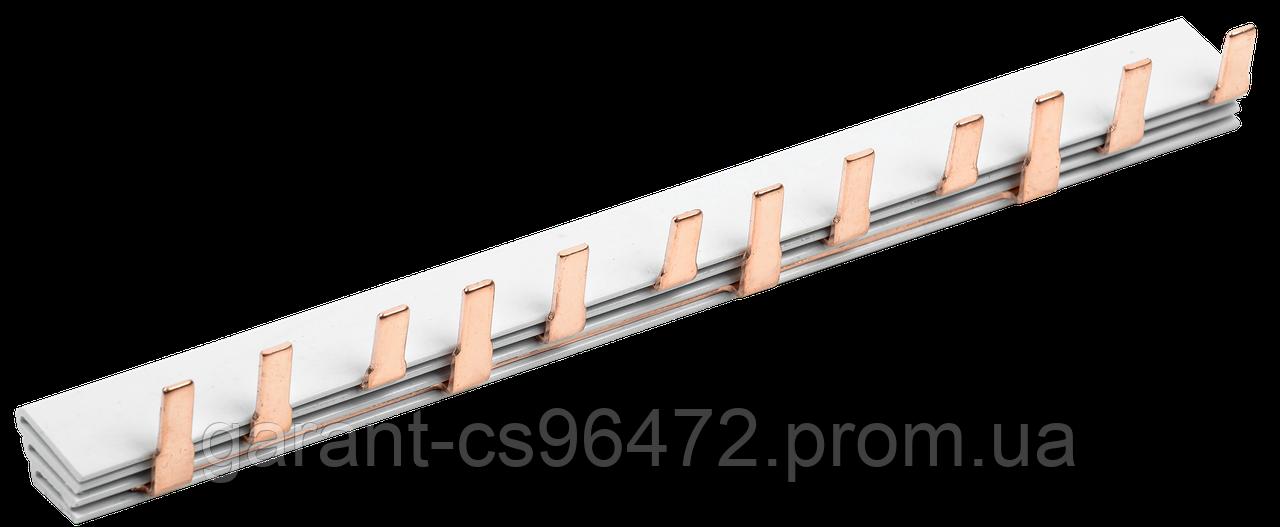 Шина з'єднання єднувальна PIN (12 штирів) 3Р 63А довж. 22см IEK