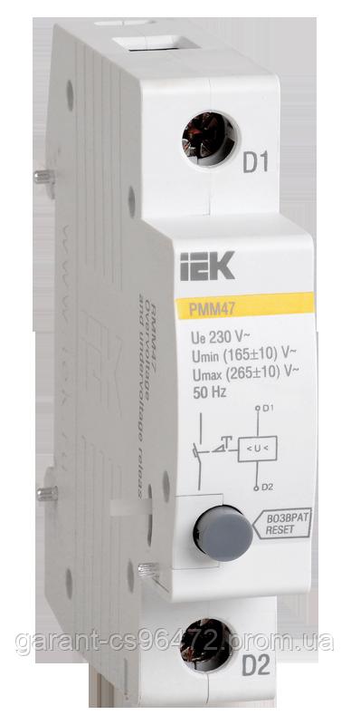 Розчіплювач мінімальної/максимальної напруги РММ47 нова серія на DIN-рейку IEK