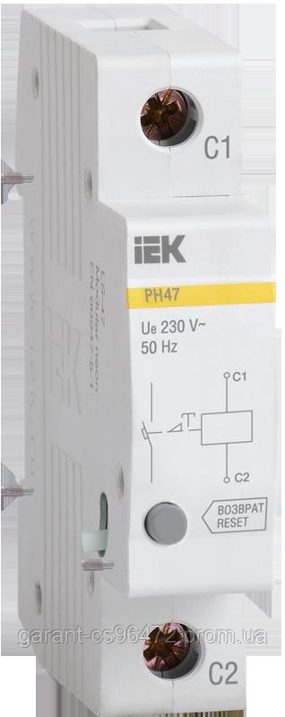 Незалежний Розчіплювач РН47 нова серія на DIN-рейку IEK
