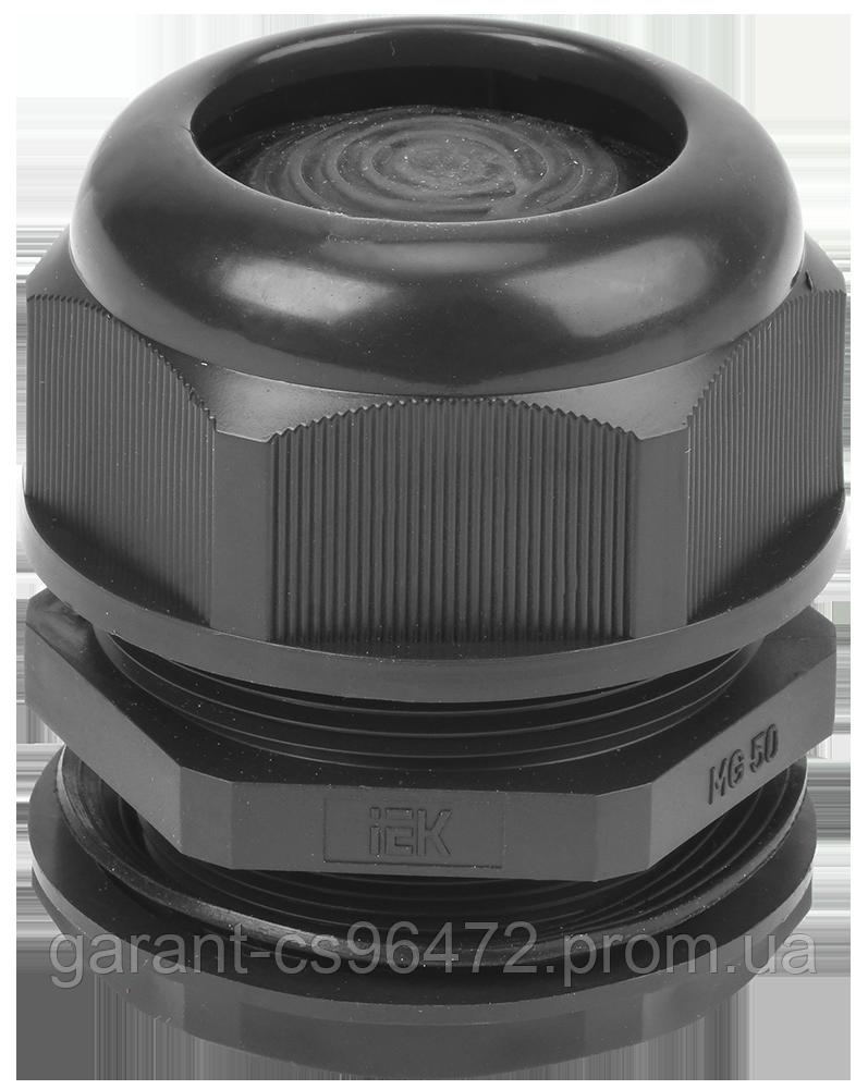 Сальник MG 50 діаметр провідника 33-41мм IP68 IEK