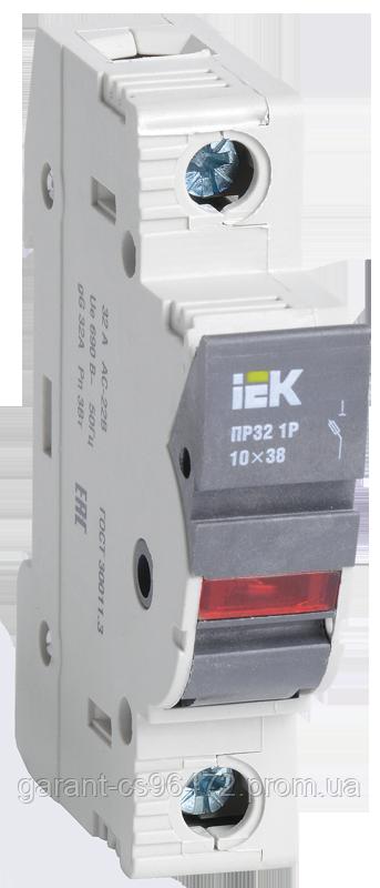 Запобіжник-роз'єм єднувач з індик. ПР32 1P 10х38 32А IEK