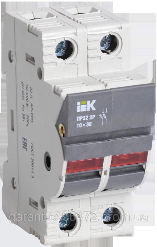 Запобіжник-роз'єм єднувач з індик. ПР32 2P 10х38 32А IEK