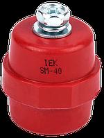 Ізолятор SM40 М8 силовий з болтом IEK