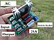 Регулятор напряжения 50...220В (2кВт) с выносным регулятором, фото 4