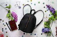 Молодёжная женская сумка-рюкзак из искусственной кожи, для прогулок, черная
