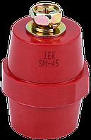 Ізолятор SM45 М8 силовий з болтом IEK