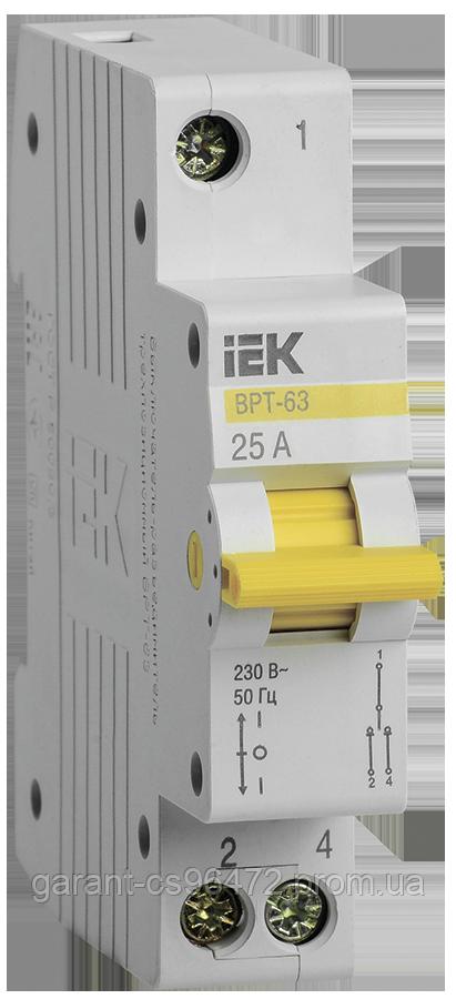 Вимикач-роз'єднувач трипозиційний ВРТ-63 1P 25А IEK