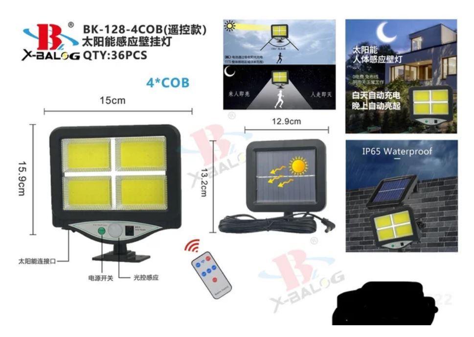 Уличный светильник UKC BK-128-4COB