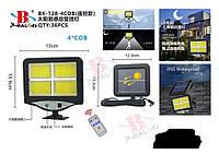 Уличный светильник UKC BK-128-4COB, фото 1