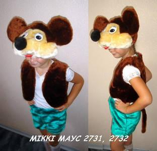 Карнавальный костюм для мальчика Микки Маус