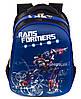 Школьный рюкзак Трансформер 1, 2, 3 класс для мальчика. Портфель ранец ортопедический полу каркасный, фото 3