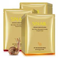 Тканевые маски для лица BioAqua Snail с муцином-слизью улитки