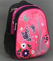 Рюкзак ранец школьный ортопедический для девочек 1, 2, 3 класс Портфель полу каркасный для школы Париж