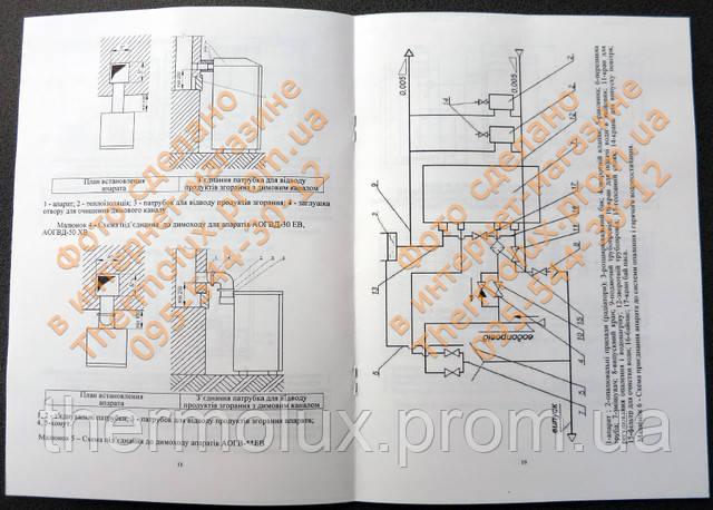 Схема подключения газового котла АТОН Атмо 20 кВт