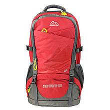 Рюкзак туристический походный текстиль красный 65 л