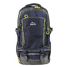 Рюкзак туристический походный темно-синий текстиль  65 л