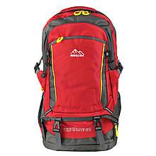 Рюкзак туристичний похідний червоний текстиль 65 л