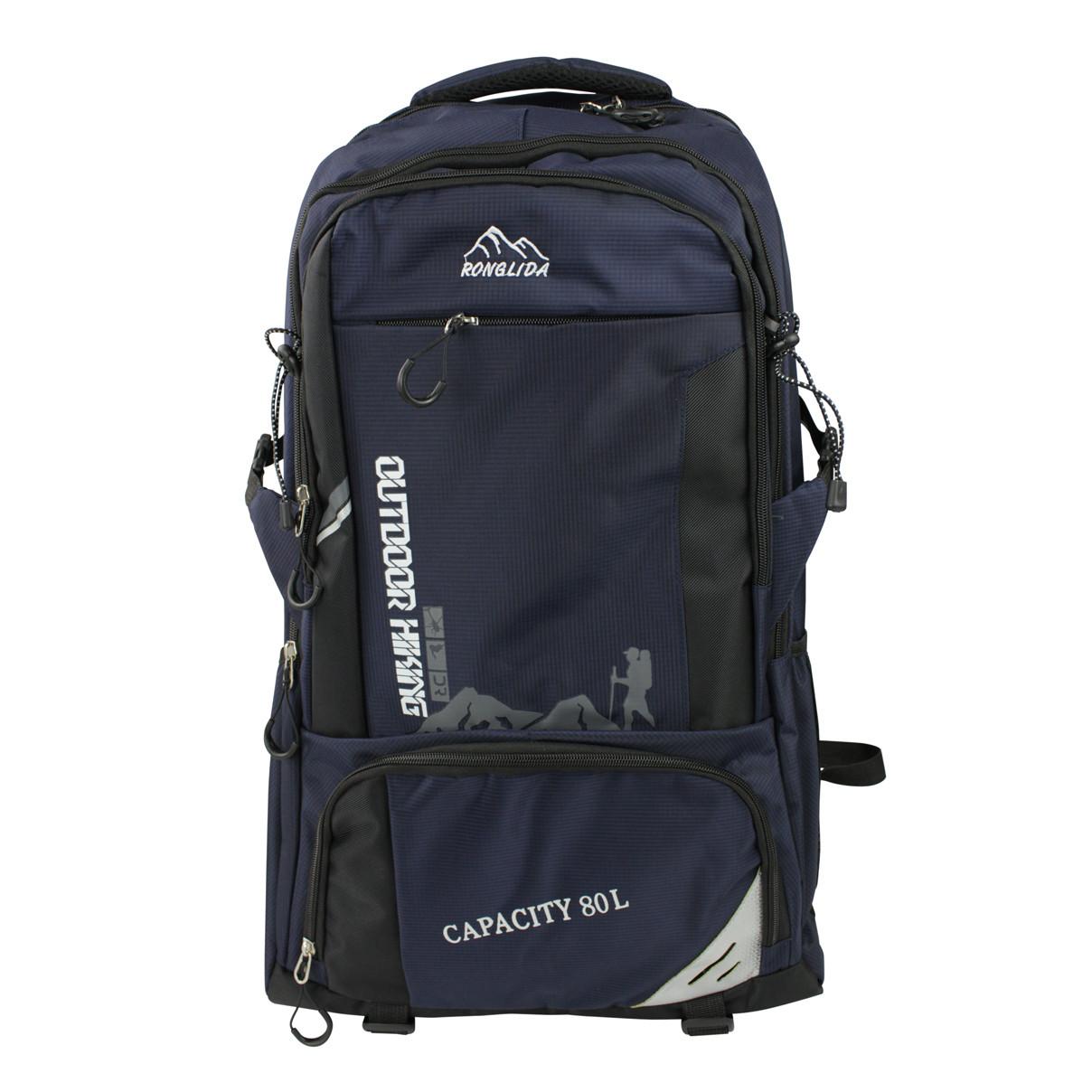 Рюкзак туристический походный текстиль темно синий, 80 л