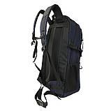 Рюкзак туристический походный текстиль темно синий, 80 л, фото 2
