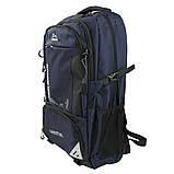 Рюкзак туристический походный текстиль темно синий, 80 л, фото 3