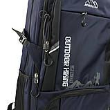 Рюкзак туристический походный текстиль темно синий, 80 л, фото 5