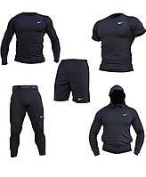 """Компрессионная одежда комплект 5 в 1 NIKE (Найк) для тренировок Черный Пакистан """"В СТИЛЕ"""""""