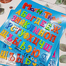 Магнитные буквы Алфавит русский, фото 2