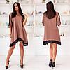 Вільне плаття з мереживом,Тканина: французький трикотаж, мереживо, високої якості(48-58)